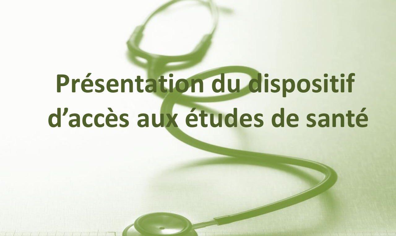info etude santé.JPG